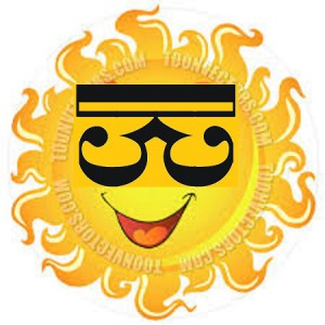 Sun_with_C-clef_Sunglasses